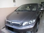 Picture Honda Civic 2013 for Sale
