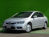 Picture 2011 Honda Civic Hybrid for sale in Karachi