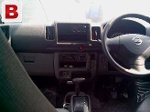 Picture Nissan Clipper AXIS — Lahore