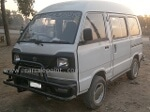 Picture Suzuki Carry Bolan For Sale
