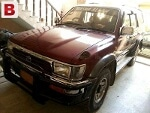 Picture Toyota SURF 94