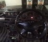 Picture Mitsubishi Pajero Exceed 2.5D 1988