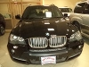 Picture 2010 BMW X5 for Sale